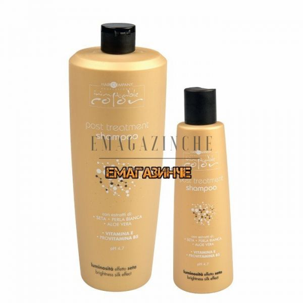 Hair Company Шампоан за запечатване на цвета PH 4.7 250/1000 мл.Inimitable Color Post Treatment Shampoo/Dp