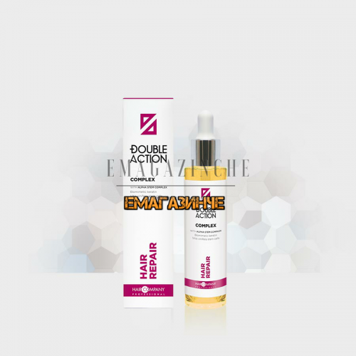Hair Company Възстановяващ комплекс 50 мл.Double Action Lotion Hair Repair Complex/Dp