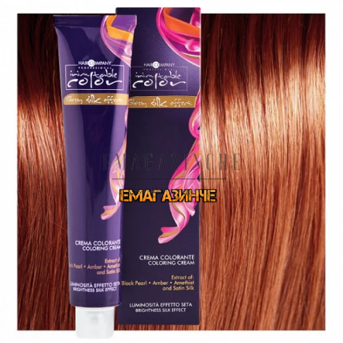 Hair Company Професионална крем боя Медни 100 мл. Inimitable color Coloring cream Rame/Dpo